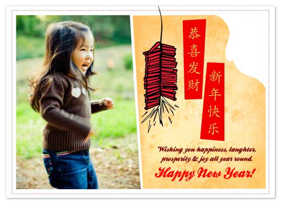 cards - FireCracker Wishes by Stephanie Goh Bishop