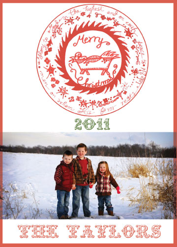 holiday photo cards - Winter Creche by Tricia Lowenfield
