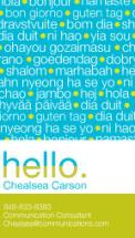 Hello from all over the... by Cottonball Sheep Designs