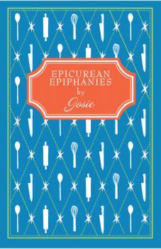 Epicurean Epiphanies