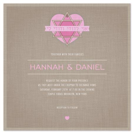 wedding invitations - Modern Jewish Star by Laura Bolter Design