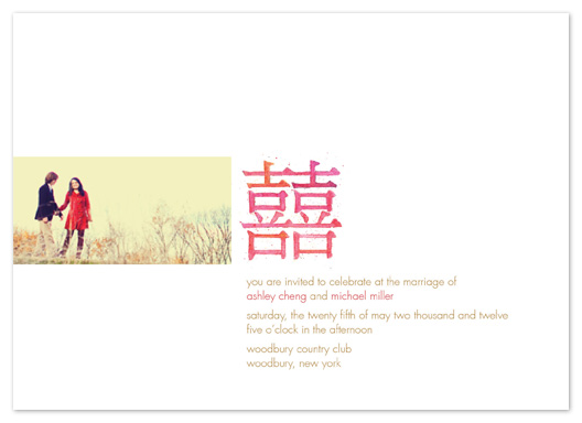 wedding invitations - Double Happiness by Anais Lee