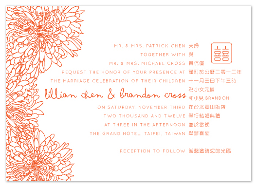 wedding invitations - Chrysanthemums by Ling Wang