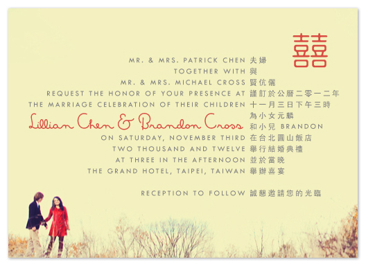 wedding invitations - Doubly happy by Ling Wang