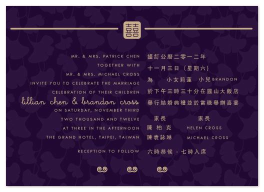 wedding invitations - Falling gingko by Ling Wang