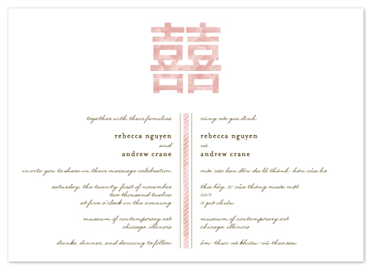 Wedding Invitations Painted Double Happiness At Minted Com