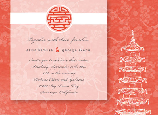 wedding invitations - pagoda by Laura Mitzelfelt Design