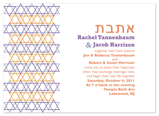 wedding invitations - Stars Intertwined by Sami P