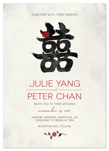 wedding invitations - Happiness Doubled by GeekInk Design