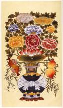 The Painting on Vegetab... by Kumoak Rang