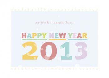 Happy New Year Kids