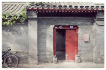 With Love From: A Beijing Hutong