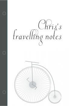 biker's travelling notes