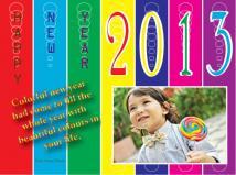 Colorful New Year by Pirediba Parameswaran