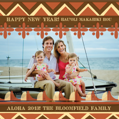 new year's cards - Vintage Hawaiian by Paper Monkey Press