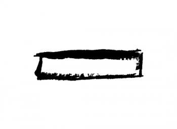 Ink No. 01