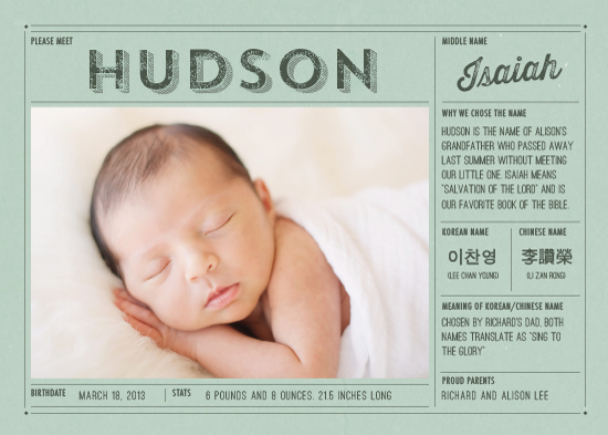 birth announcements - The Naming Grid by Frooted Design