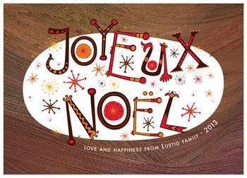 joyeux_noel_funny_alphabet