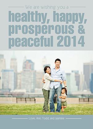 new year's cards - City Prosperity by Rachel Olson