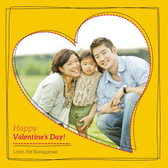 valentine's day - Friendly Heart Frame by Kaylie Allen