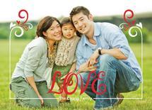 Sending You Some Love by Sadagat Aliyeva