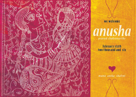 birth announcements - madhubani baby 3 by DeSha Creative