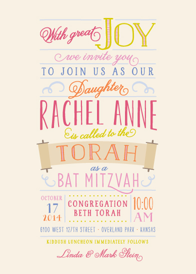 cards - Bat Mitzvah Stack by Laura Bolter Design