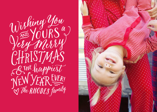 holiday photo cards - Very Merry Type by Hooray Creative