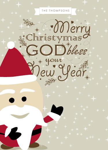 non-photo holiday cards - Santa Holiday by Ligia Kuhn