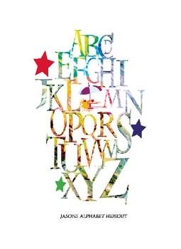 my colorful alphabets