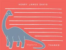 Stegosaurus Thanks! by Isabel Davis