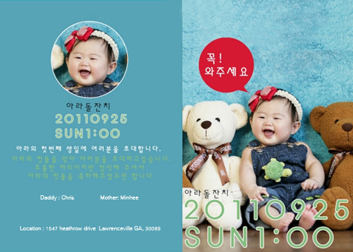 Cards 100 Days Baby Party Invitation Card By Minae Son