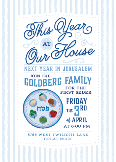 cards - Passover This Year by Laura Bolter Design