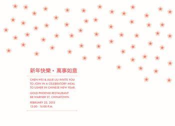 Cherry Blossom Chinese New Year