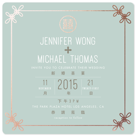 wedding invitations - Double knotted happiness by Ling Wang