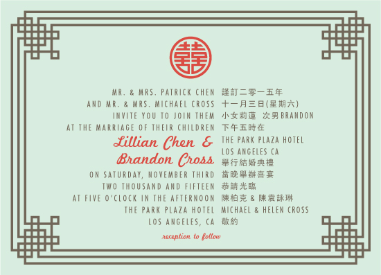 wedding invitations - Knotted frame by Ling Wang
