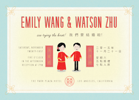 wedding invitations - Traditional dress by Ling Wang