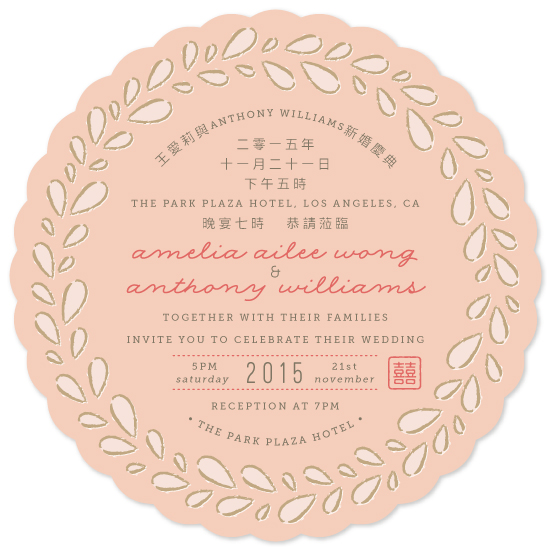wedding invitations - Painterly dew drops by Ling Wang