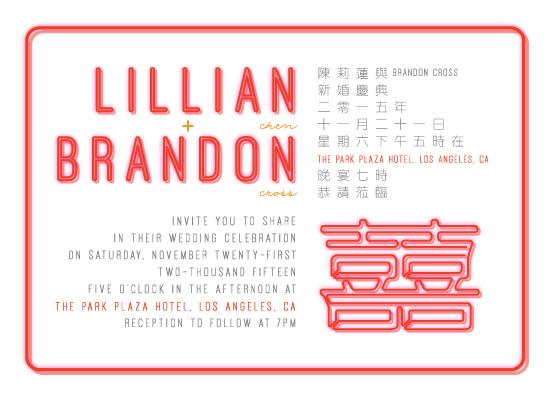 wedding invitations - Neon joy by Ling Wang