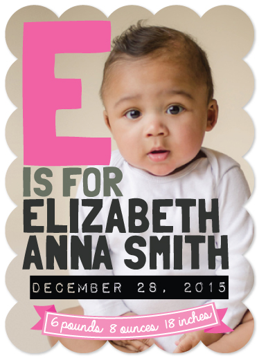 birth announcements - E is for Elizabeth by Pooja Dharia