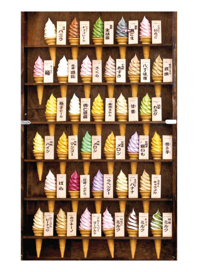art prints - Japanese Ice Cream by Liza Ferneyhough
