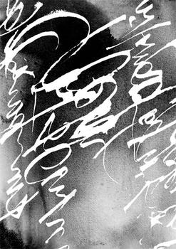 Calligraphic I