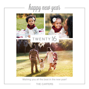 new year's cards - Happy Twenty 16 by April Lammers