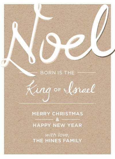 non-photo holiday cards - Noel by Brittany Jamison