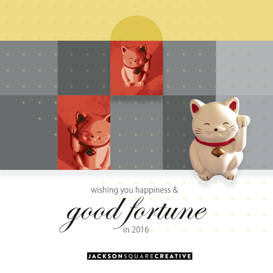 business holiday cards - Lucky Cat by Meryl Thomas