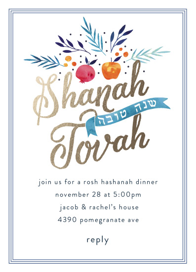 digital invitations - Shanah Tovah by Coco and Ellie Design