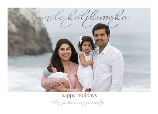 Mele Kalikimaka Christmas Cards.Holiday Photo Cards Mele Kalikimaka Christmas At Minted Com