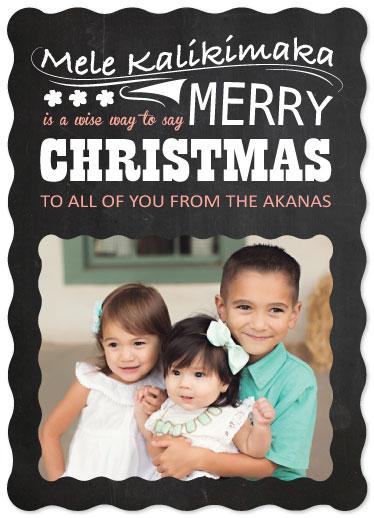 holiday photo cards - Hawaiian Christmas Greetings by Laura Lea