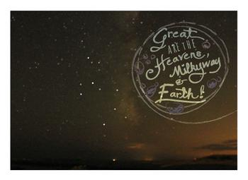 Milkyway, Heavens and Earth