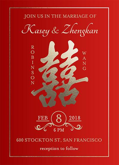 wedding invitations - Chinese Elegant Wedding by Kasey